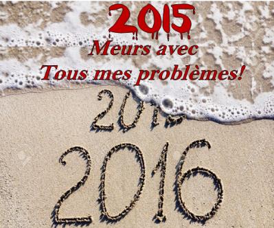 2015 sable