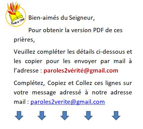 Envoi pdf