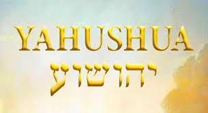 Yahushua